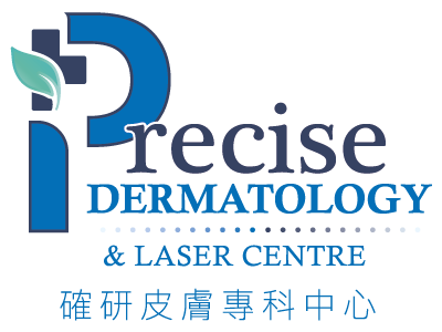確研皮膚專科中心 Precise Dermatology and Laser Centre